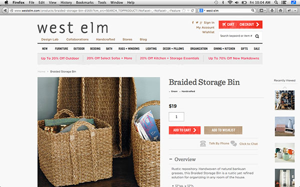 West Elm Braided Storage Basket Order